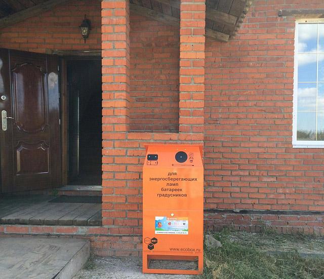 Экобоксы в городе Обнинске