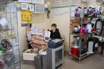 Магазин «Экобриз» в городе Обнинске