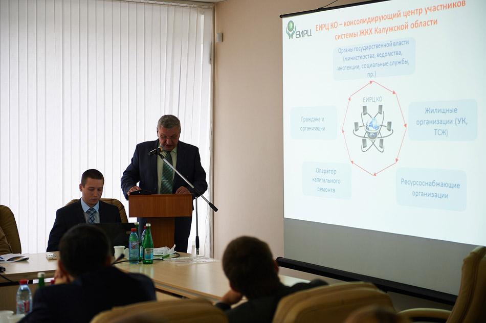 Первый Единый информационно-расчётный центр откроется в Обнинске