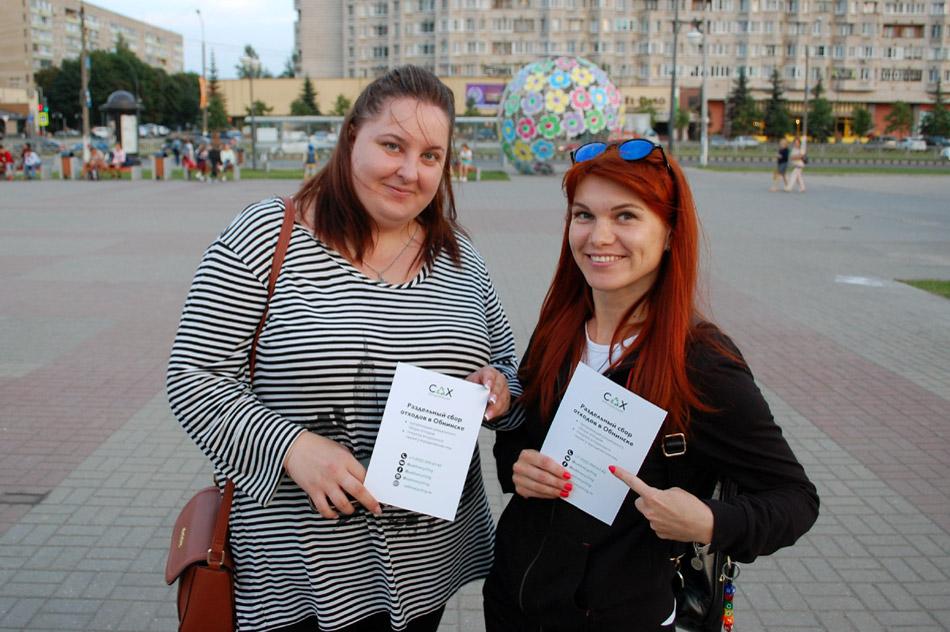 Екатерина Александровна Боброва и Анна Васильевна Белобородая (2 сентября 2018 года)