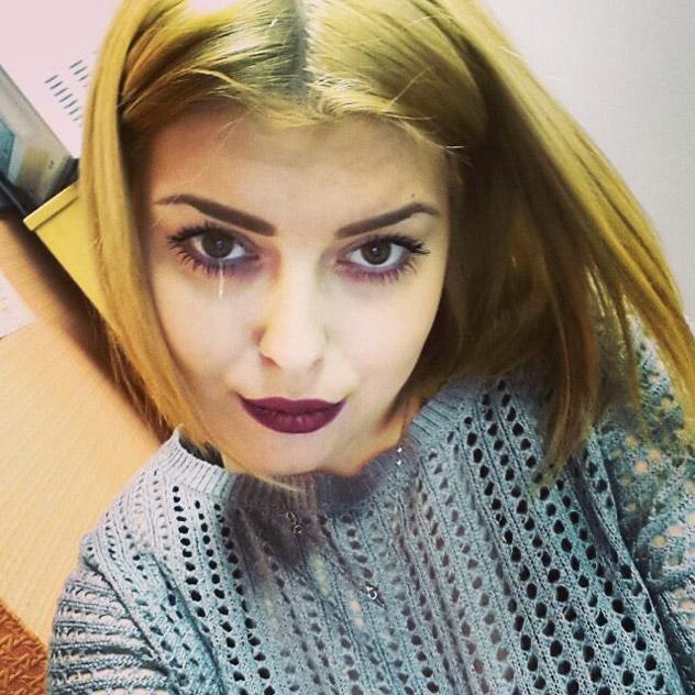 Екатерина Игоревна Никонова