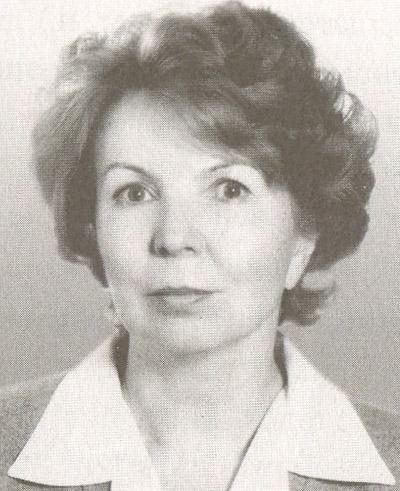 Елена Андреевна Серёгина