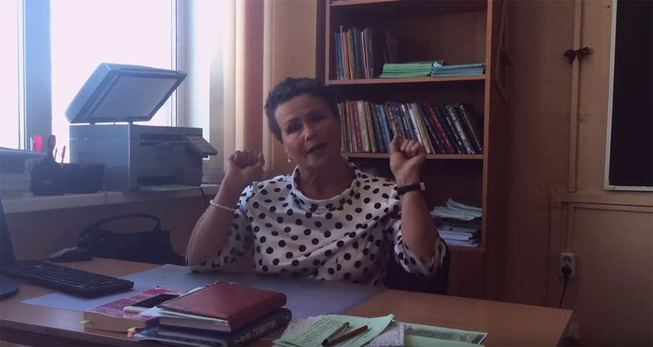 Елена Николаевна Сагитова