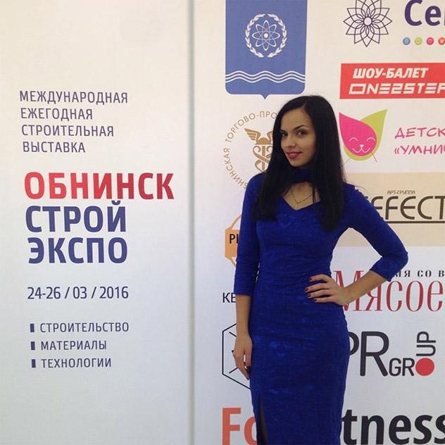 Елена Вячеславовна Федотова