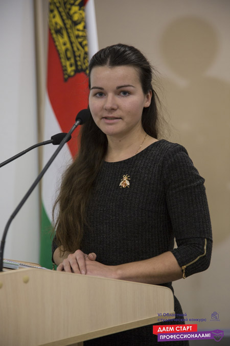 Елена Яковлевна Волкова
