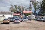 Автосалон «Элит-Авто» в городе Обнинске