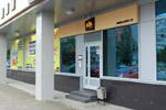 Магазин «Энтер» (enter) в городе Обнинске