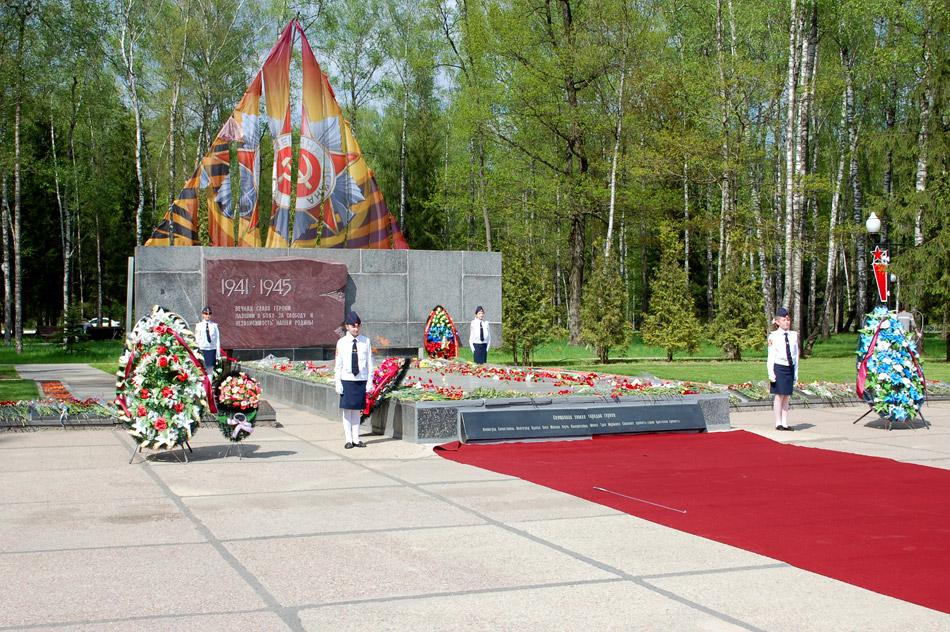 Мемориальный комплекс «Вечный огонь» в городе Обнинске (праздничное оформление в мае 2016 года)