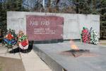 Мемориальный комплекс «Вечный огонь» в городе Обнинске