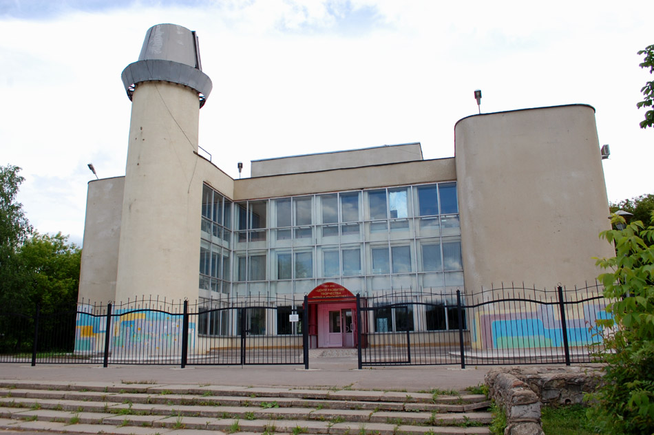 Центр развития творчества детей и юношества «Эврика» в городе Обнинске