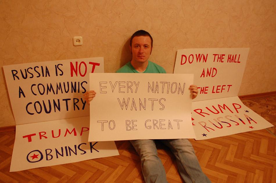 Пикет в поддержку Дональда Трампа в городе Обнинске