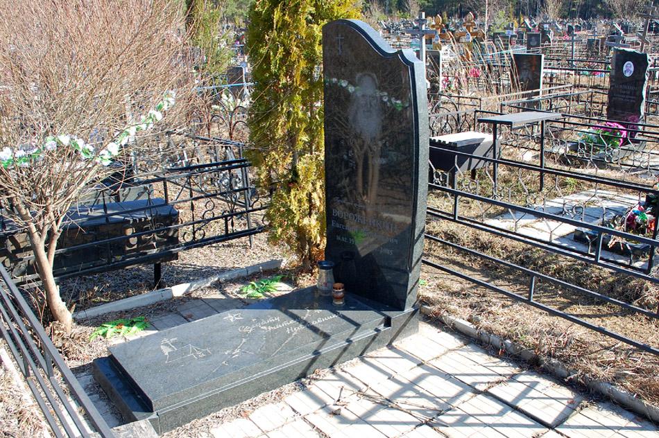 Могила Евгения Фёдоровича Ворожейкина на кладбище «Передоль»