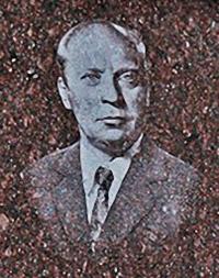 Евгений Иванович Киреев
