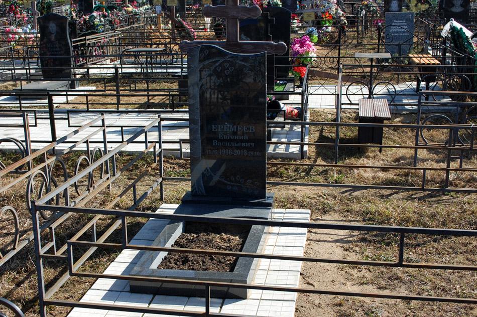 Могила Евгения Васильевича Еремеева на кладбище «Передоль»