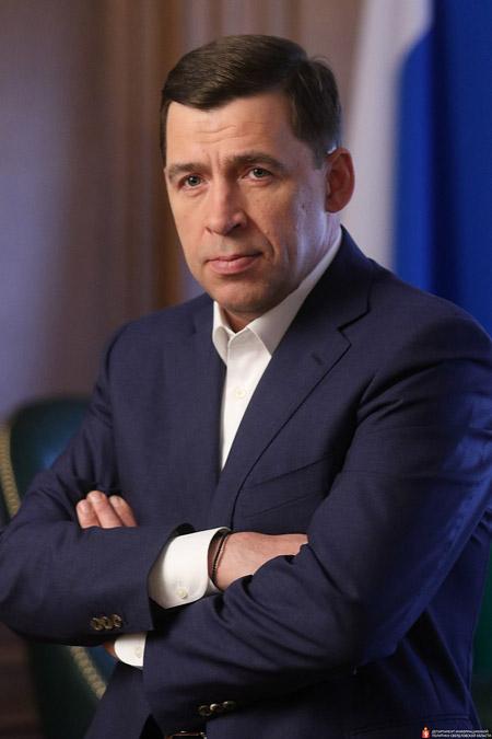Евгений Владимирович Куйвашев