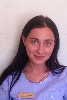 Евгения Игоревна Гришанова