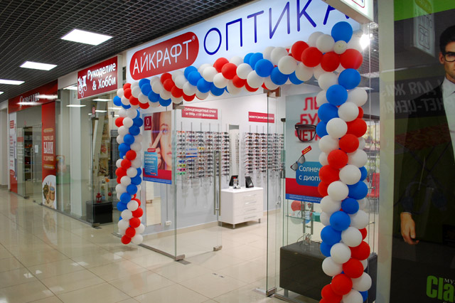 Галерея «Пассаж» в городе Обнинске   АЙК Обнинск af81dda1aab