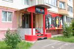 Магазин одежды «Фэшн Инсайт» (Fashion Insight) в городе Обнинске