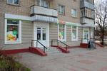 Продуктовый магазин «Фасоль» в городе Обнинске