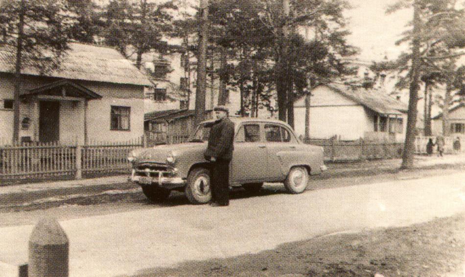 Конец 1940-х годов. Финские дома на улице Горького (в то время она называлась улицей Лесной) в городе Обнинске.