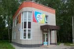 Магазин «Фламенко» в городе Обнинске