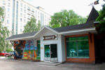 Кафе «Флюгер» в городе Обнинске