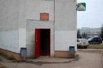 Федеральная миграционная служба (УФМС) в городе Обнинске