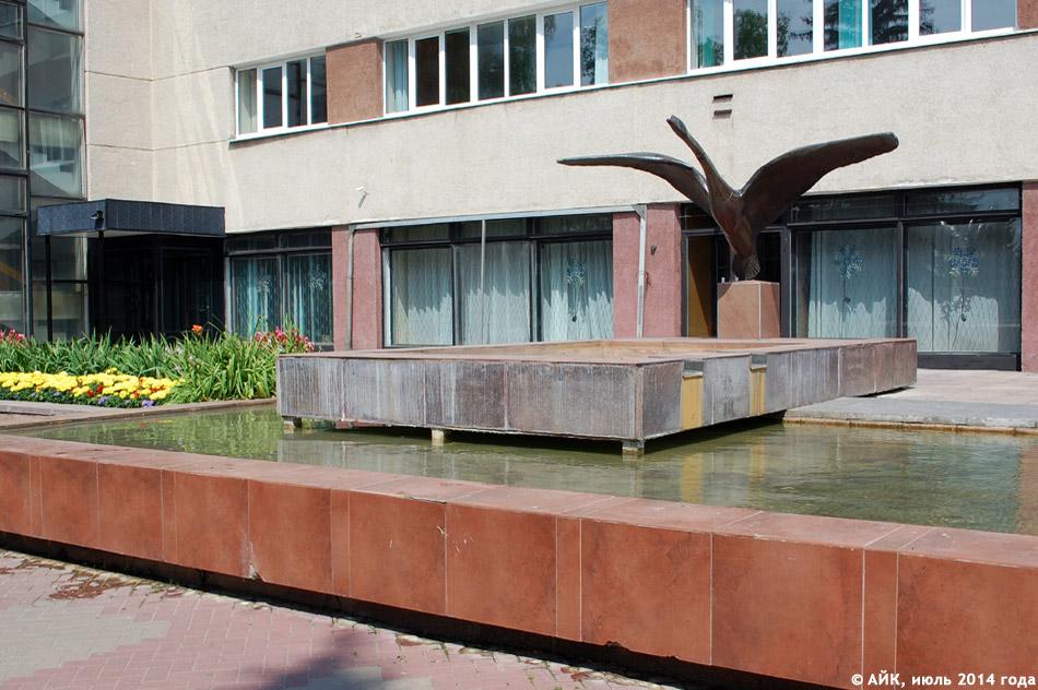 Фонтан «Лебедь» в городе Обнинске