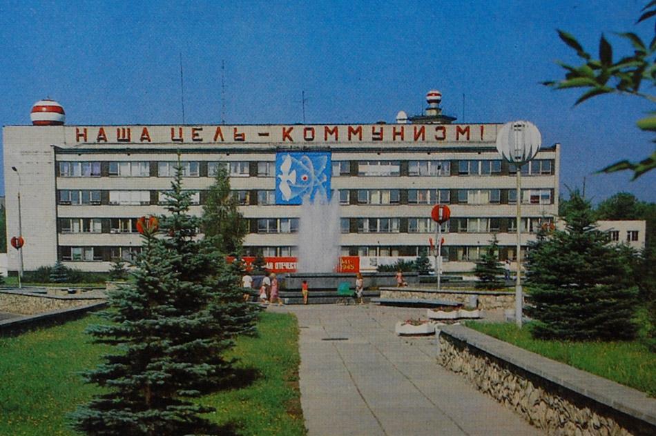 Большой фонтан в городе Обнинске
