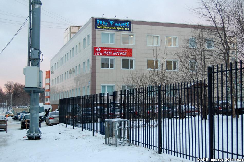 Танцевальный центр «Фри Дэнс» (Free Dance) в городе Обнинске