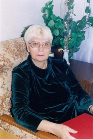Галина Александровна Рыгина