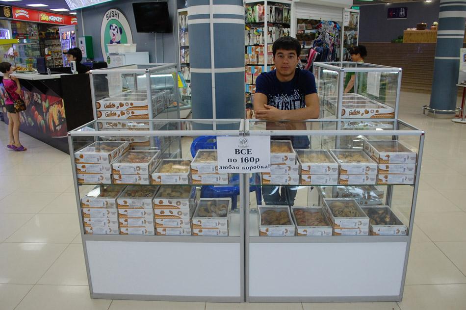 Магазин «Галлето» (Galleto) в городе Обнинске
