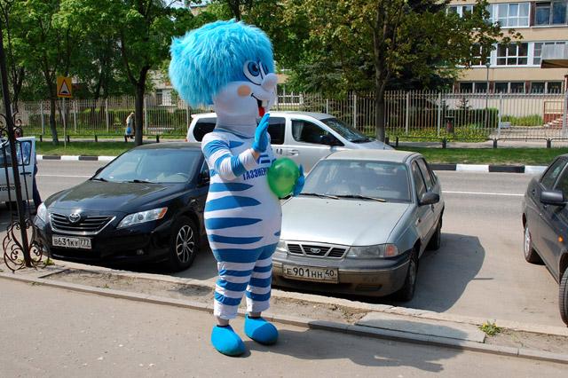 Газэнергобанк официальный сайт обнинск