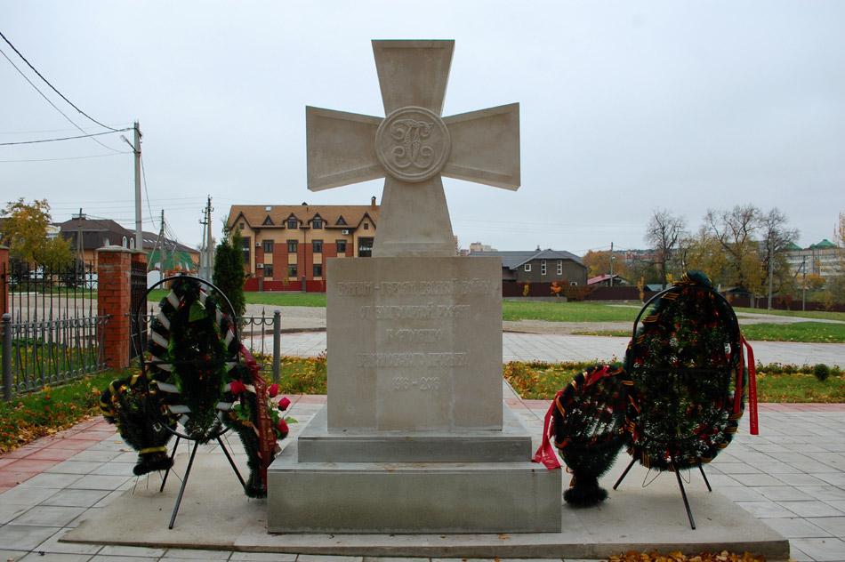 Памятный знак «Георгиевский крест» в городе Обнинске (вид с обратной стороны)