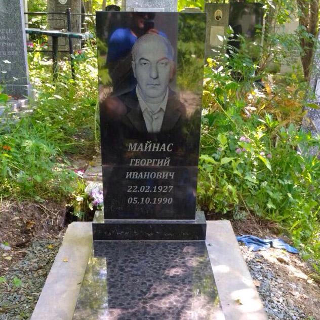 Могила Георгия Ивановича Майнаса на кладбище в Южно-Сахалинске