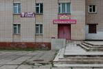 Бар «Герольд» в городе Обнинске