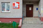 Арт-студия «Рыжий кот» в городе Обнинске
