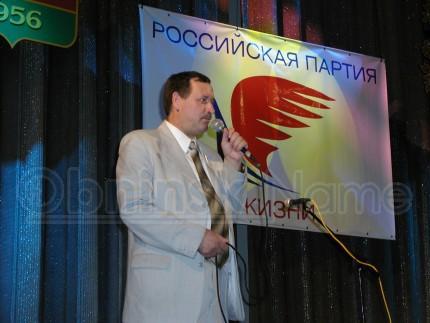 В Заксобрании стало меньше депутатов от Обнинска!