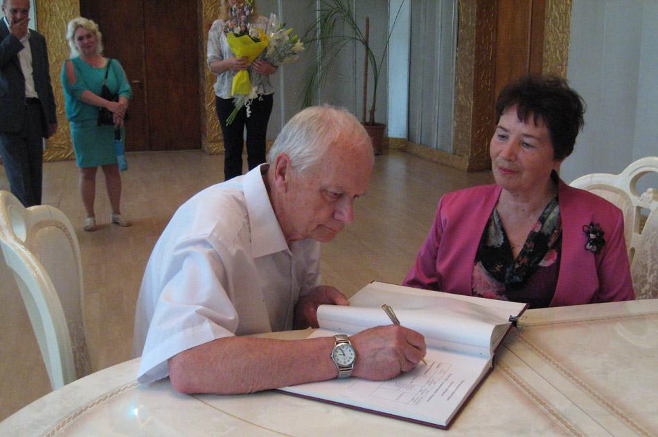 Валерий Фёдорович Горобец и Нина Яковлевна Горобец