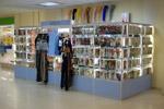 Магазин колготок «Грация» (Gracia) в городе Обнинске