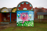 Граффити с персонажами мультфильма «Смешарики» на площадке детского сада в городе Обнинске