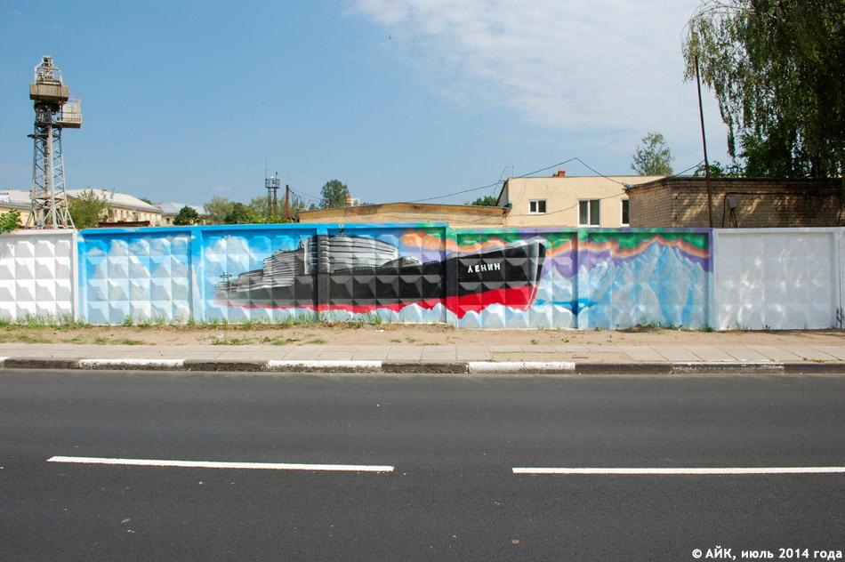 Граффити-работы на улице Менделеева в городе Обнинске