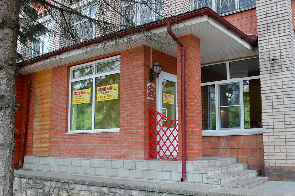 Столовая «Гренка» в городе Обнинске