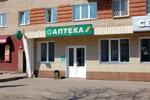 Аптека «Хэлзфарм» в городе Обнинске