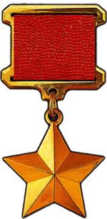 Герои Советского Союза в городе Обнинске
