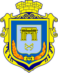 Херсон и город Обнинск
