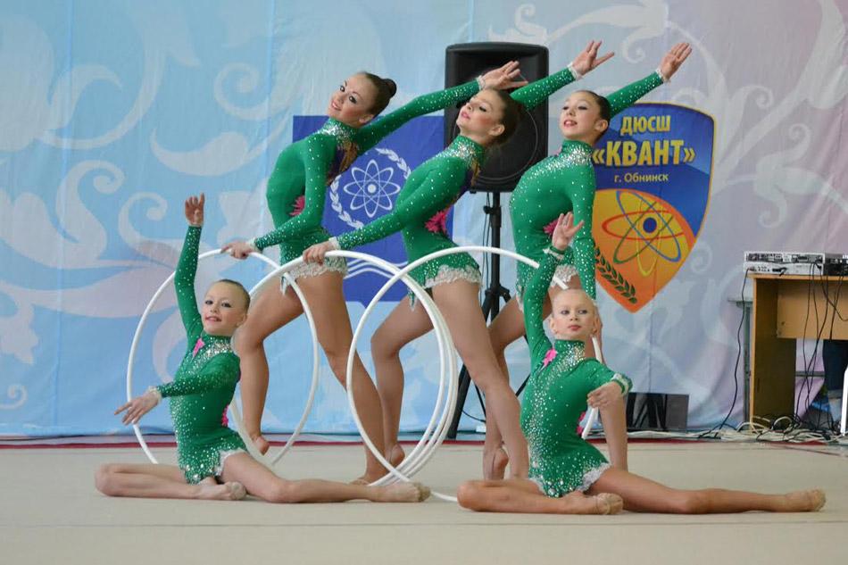 В Обнинске прошли Всероссийские соревнования по художественной гимнастике