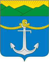 Холмск