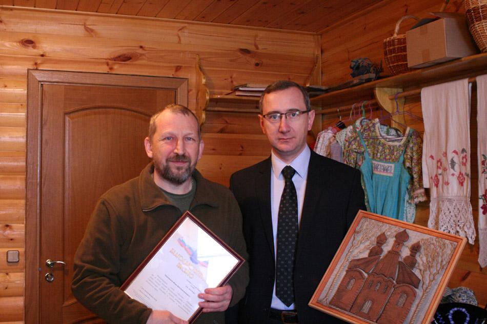 Игорь Константинович Лизунов и Владислав Валерьевич Шапша