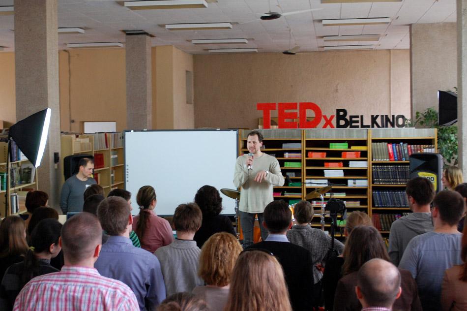 Илья Сергеевич Филипьев выступает на конференции «TEDxBelkino»